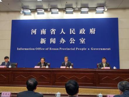 The 13th CHIITF brings over 422.6 billion yuan investment in 463 projects