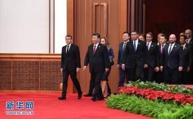 习近平出席第二届进口博览会开幕式并发表主旨演讲